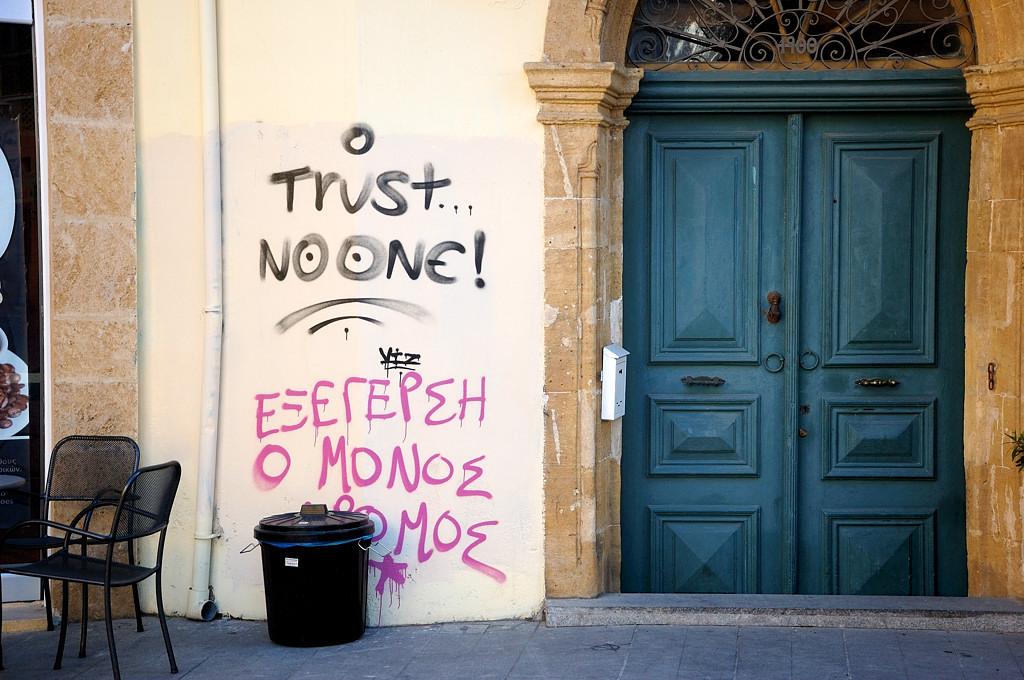 На улицах греческой Никосии