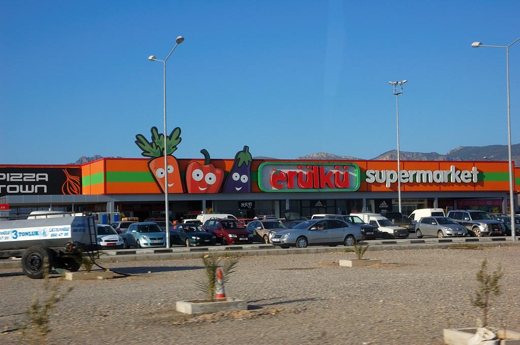 Турецкий супермаркет