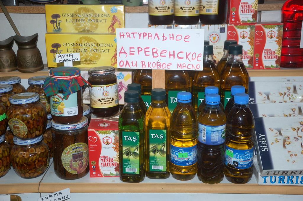 Оливковое масло для русских туристов