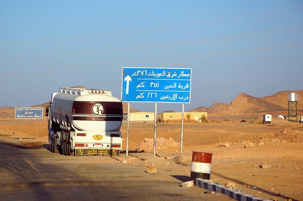 Гей форум египет фото 85-73