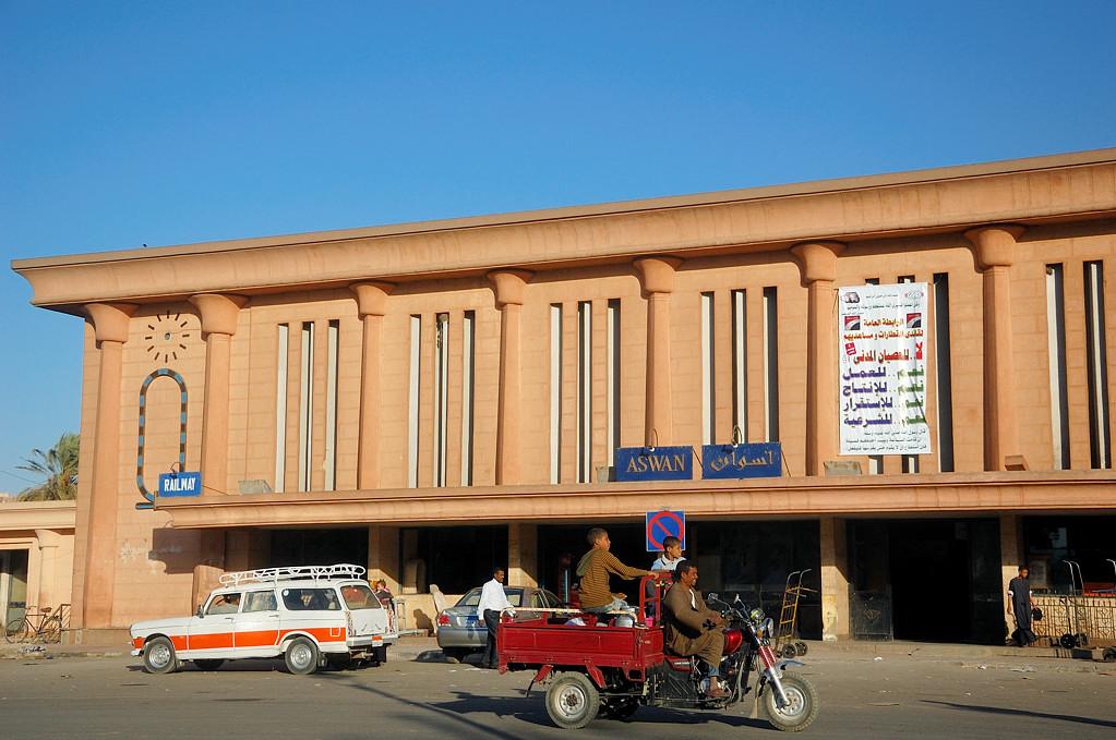 Асуанский вокзал