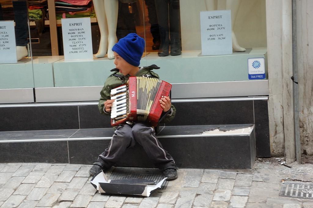 Тяжелое греческое детство