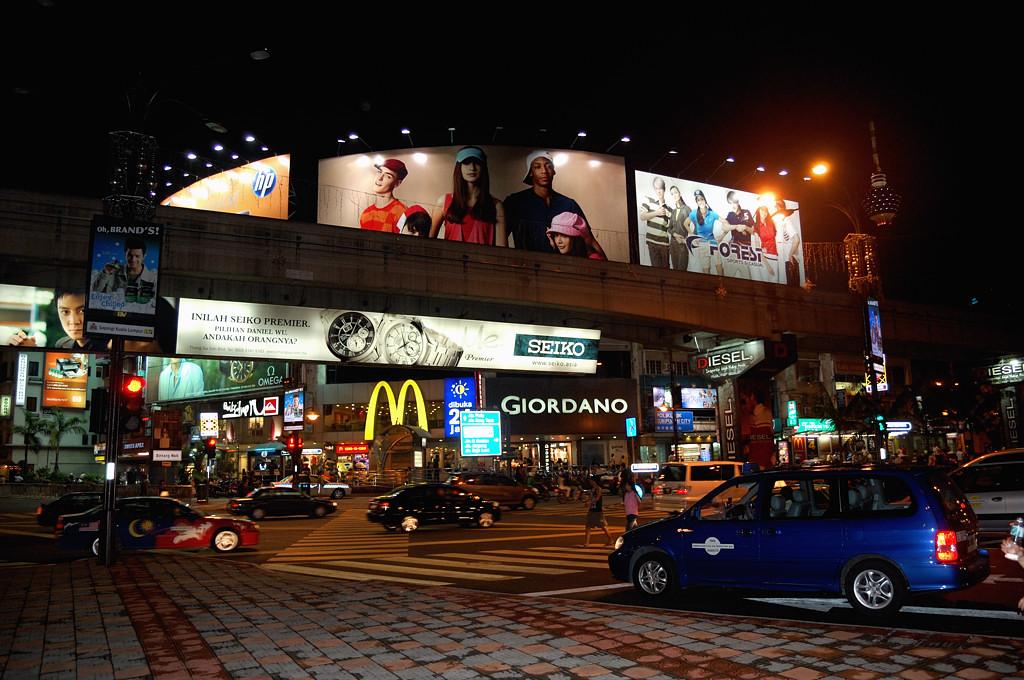В районе Bukit Bintang