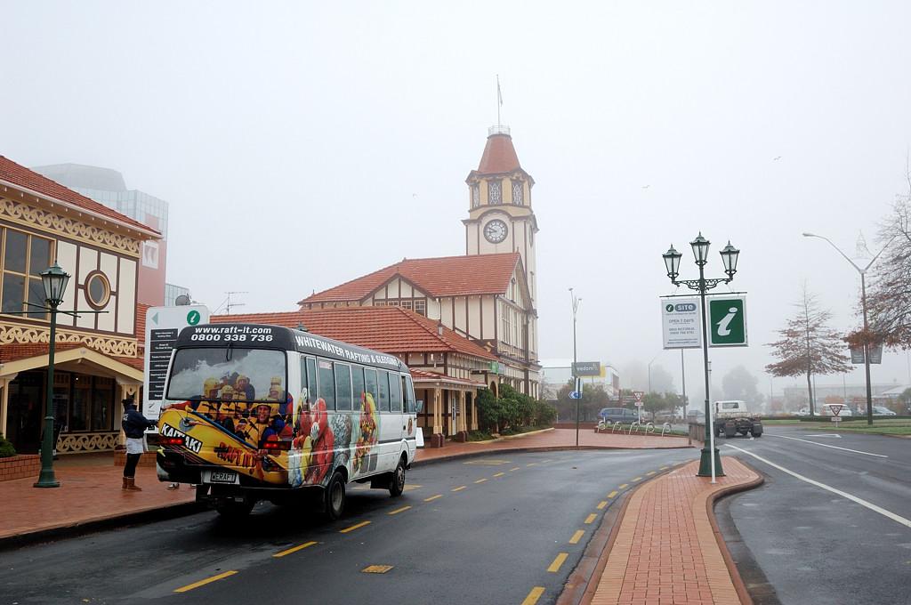 В центре города Роторуа