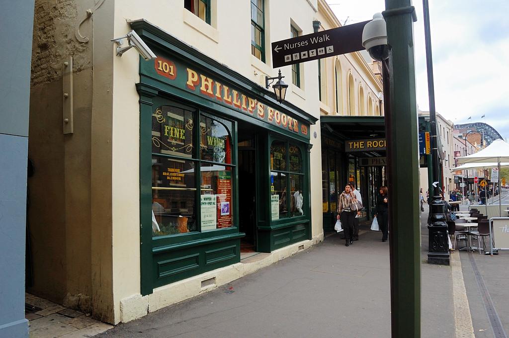 Самая узкая улочка в Сиднее