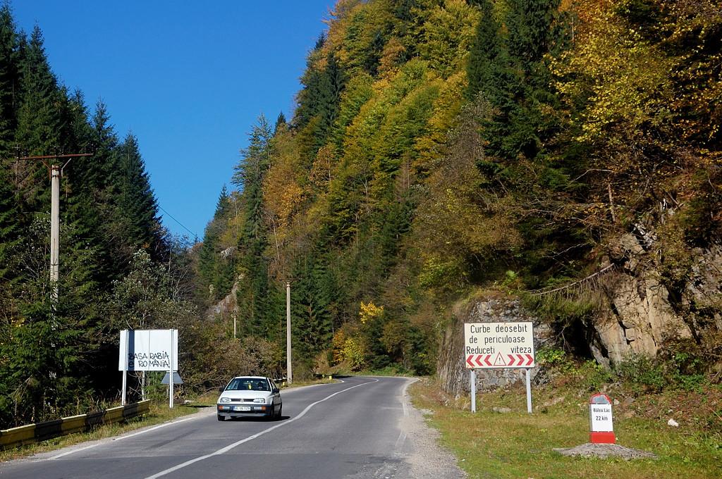 Дорога вдоль водохранилища