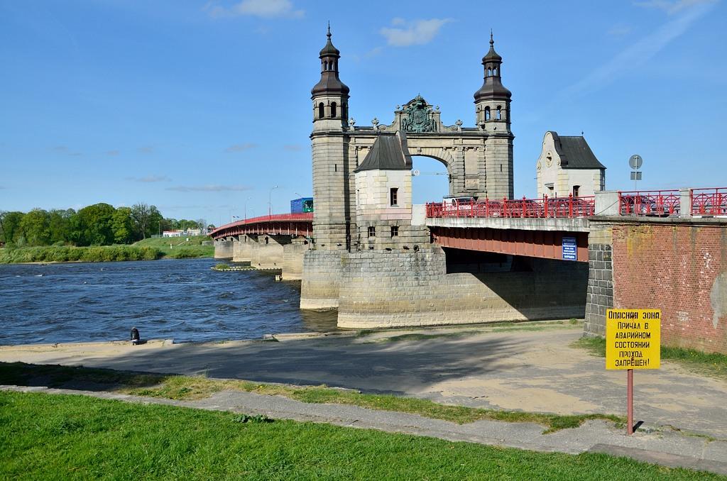 Мост Королевы Луизы, пограничный между Литвой и Россией