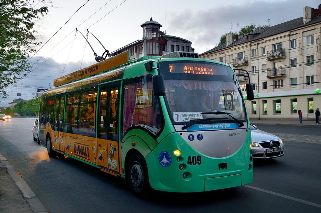 """Вечером в Калининграде - белорусский троллейбус """"Витовт"""""""
