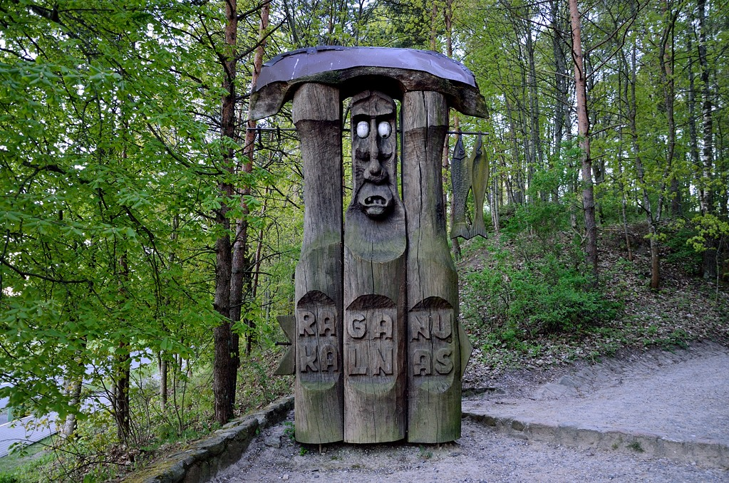 А это уже на литовской стороне. Гора ведьм в Юодкранте