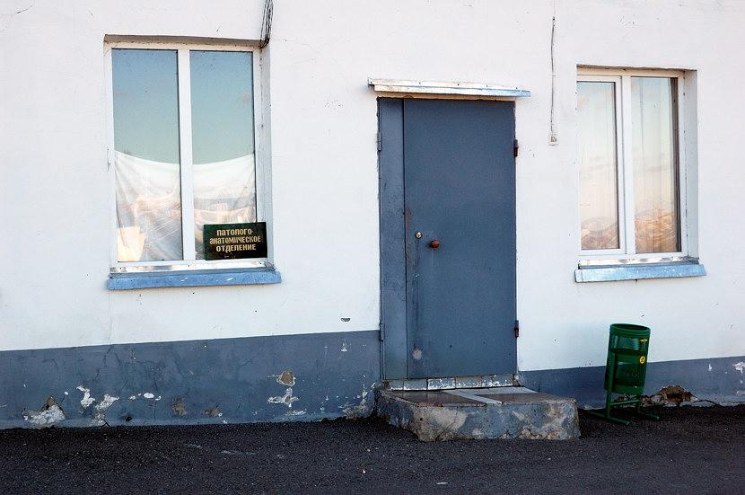 Медицинское учреждение на территории Кремля