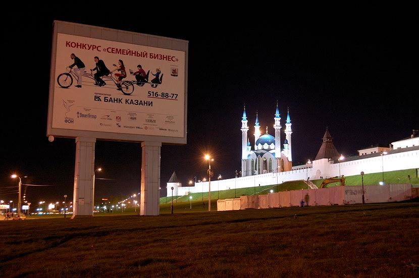 Кремль и мечеть Кул-Шариф ночью