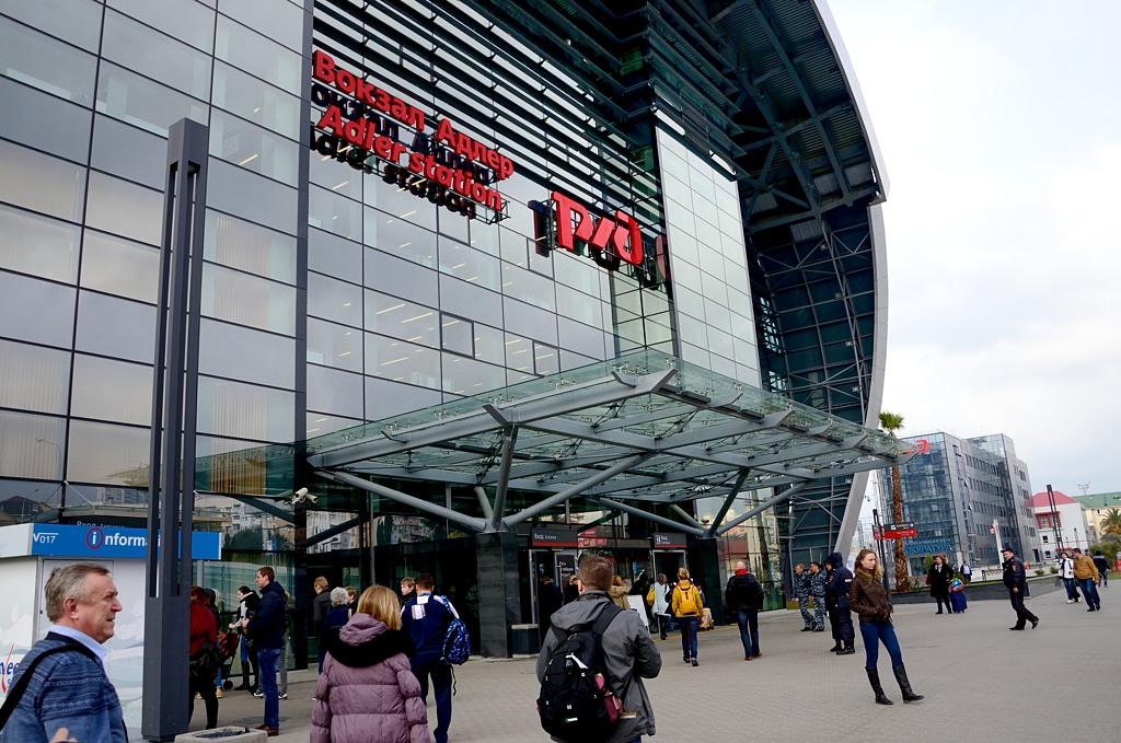 В Адлере построен новый крутейший вокзал