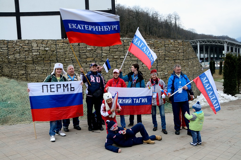 Среди болельщиков из Тагила и Магадана затесался эстонский шпион :)
