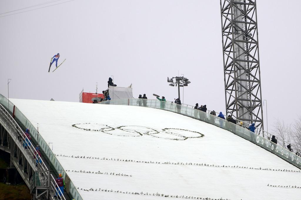 """А это мы уже на """"Русских горках"""", на лыжном двоеборье"""