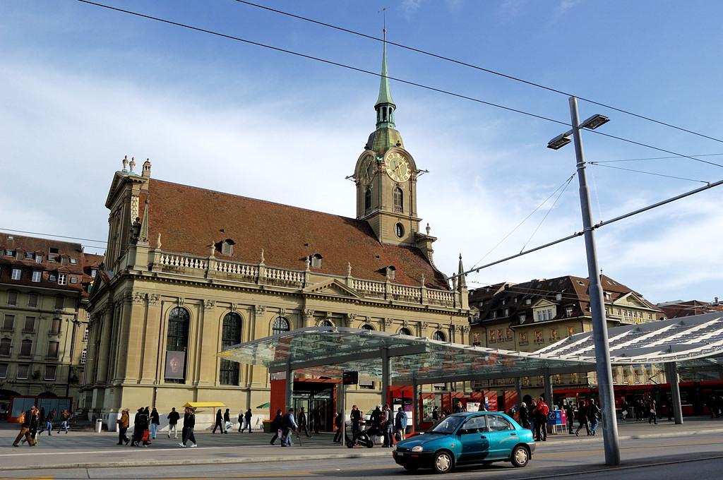 Церковь Святого Духа на Вокзальной площади