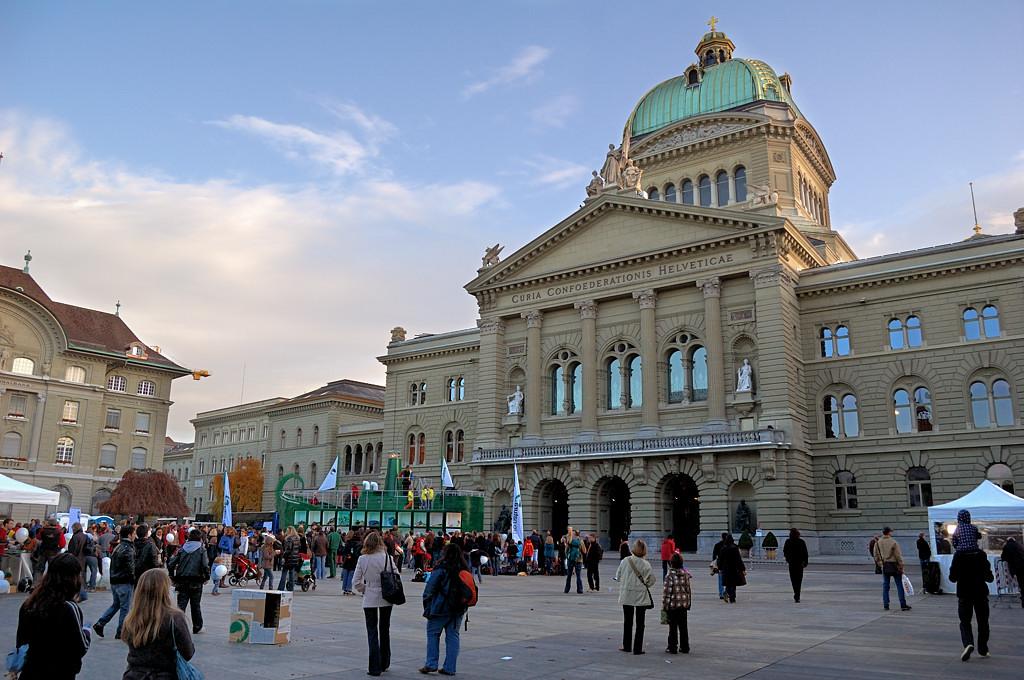 Парламент Швейцарской Конфедерации