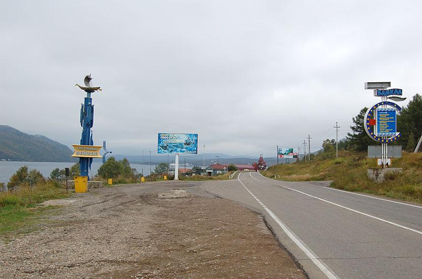 Листвянка. Дорога вдоль Байкала