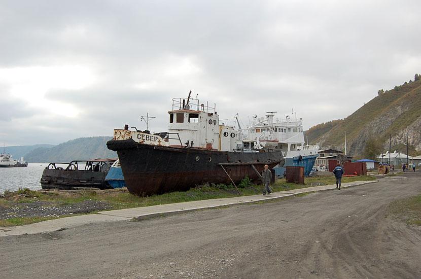 Порт Байкал. Заброшенные суда
