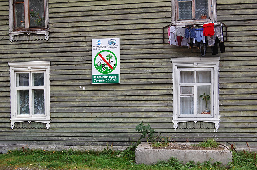 Порт Байкал. Здесь тоже живут люди