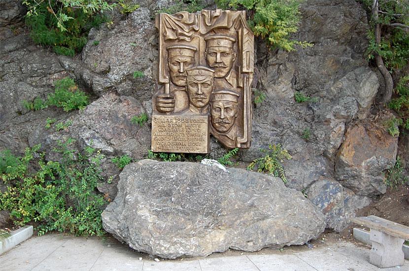 Памятный знак основателям военного поста Хабаровка