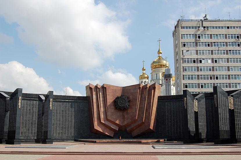 Площадь Славы. Мемориал погибшим в Великой Отечественной Войне