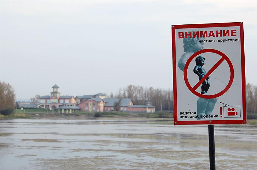 Бельгийские мотивы на берегу Ангары :)