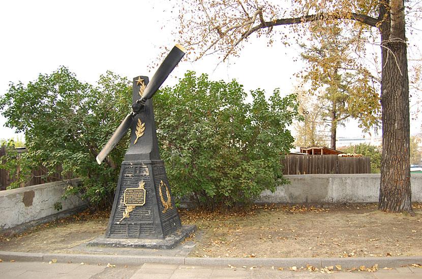 У входа в ЦПКиО. Памятник на могиле летчиков О.Кальвица и Ф.Леонгардта, разбившихся в Якутии в 1930-м году