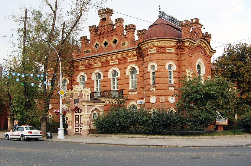 Иркутский музей, 1819