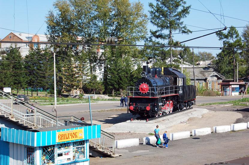 Красноярский край. Станция Иланская.