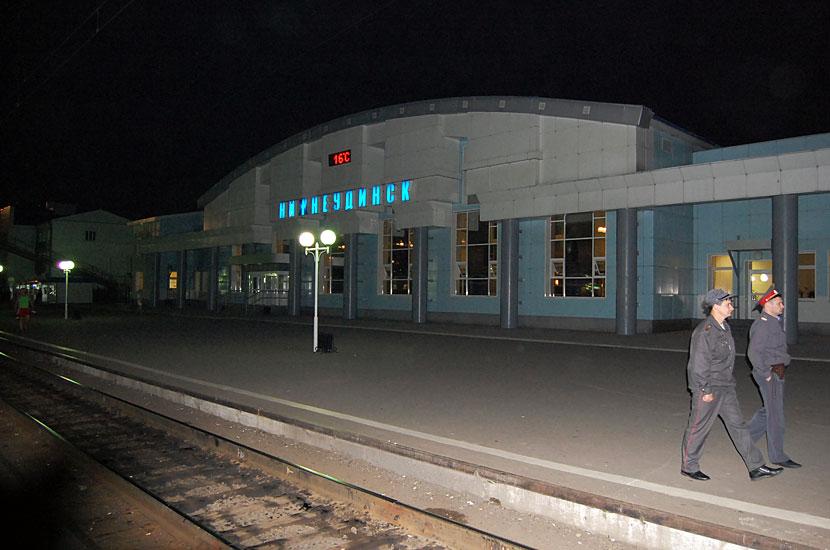 Иркутская область. Нижнеудинск. Пошли третьи сутки в поезде