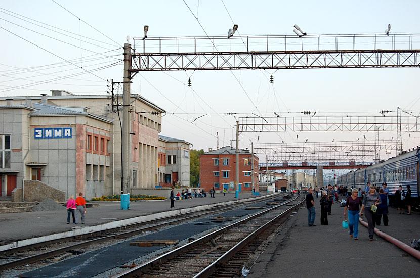 Иркутская область. Станция Зима. Здесь и впрямь прохладно