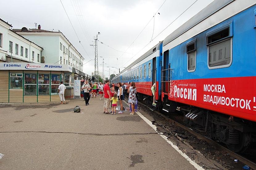 Остановка на вокзале в Кирове
