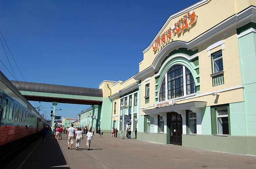 Бурятия. Вокзал Улан-Удэ