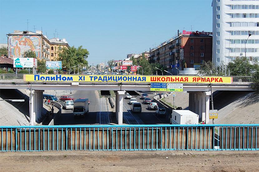 Бурятия. Улан-Удэ