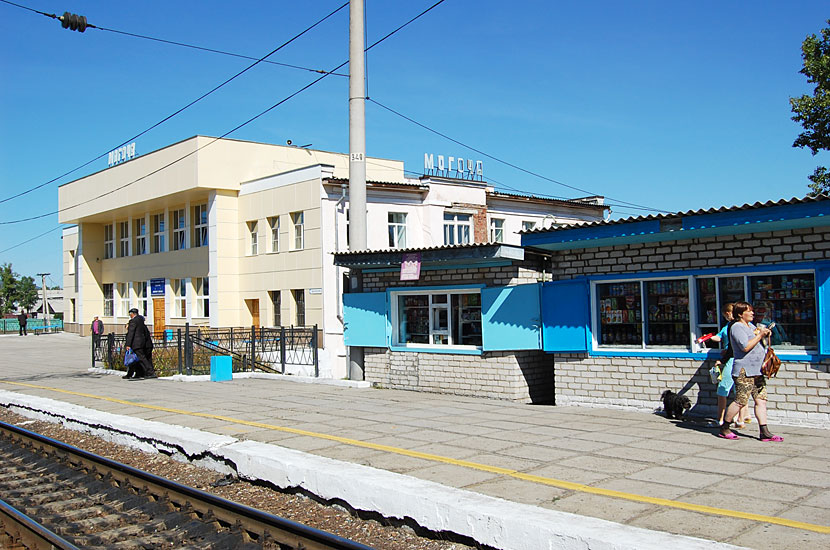 Читинская облась. Станция Могоча