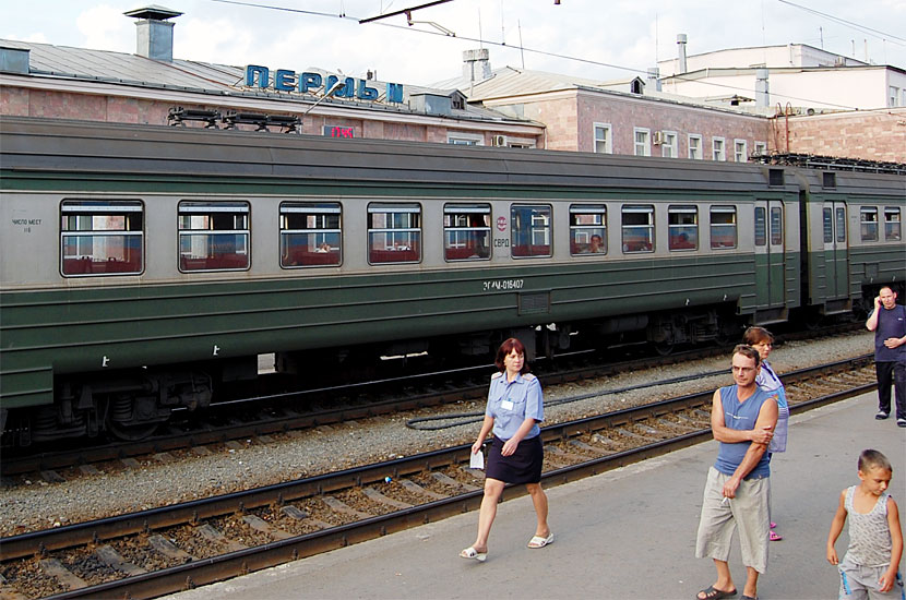 Остановка в Перми, вокзал правда не основной, а Пермь II