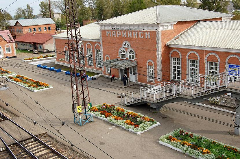 Кемеровская область. Мариинск