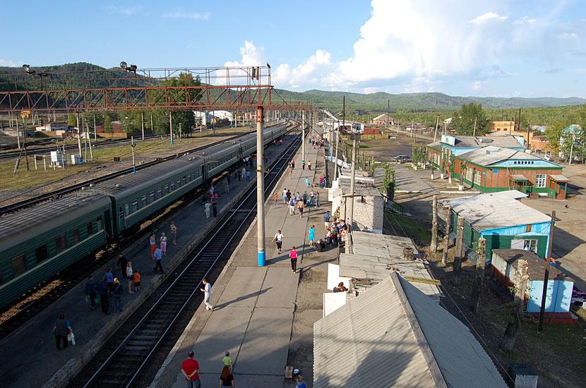 Читинская область. Станция Амазар