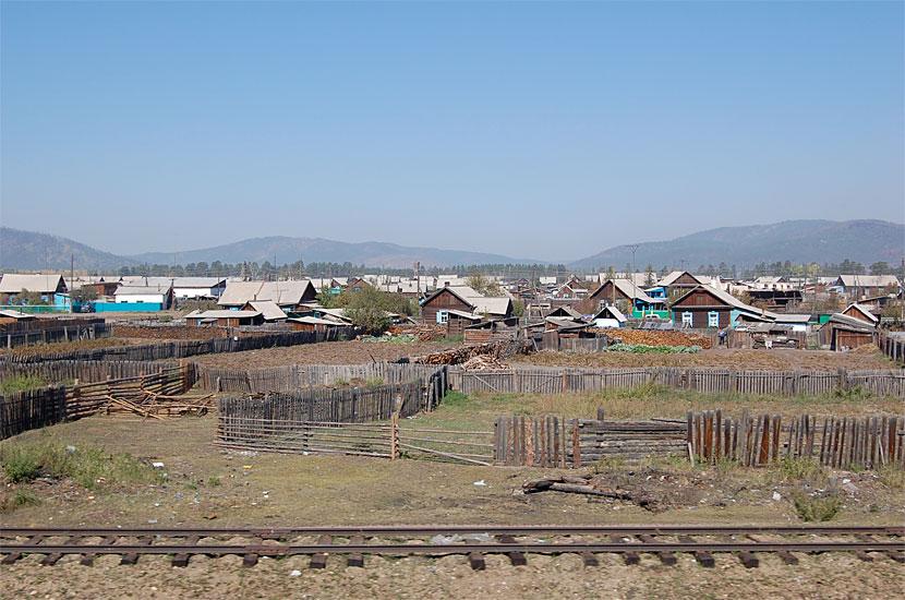 Читинская область. Поселок Харагун