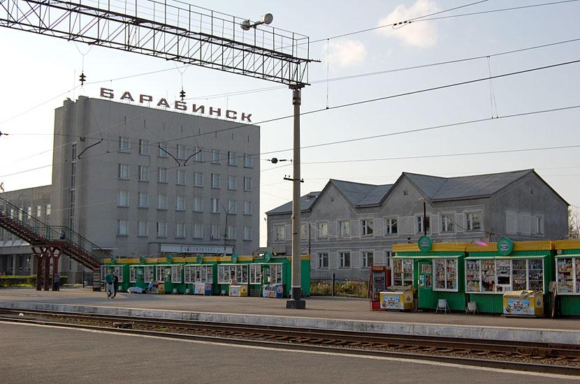 Новосибирская область. Барабинск