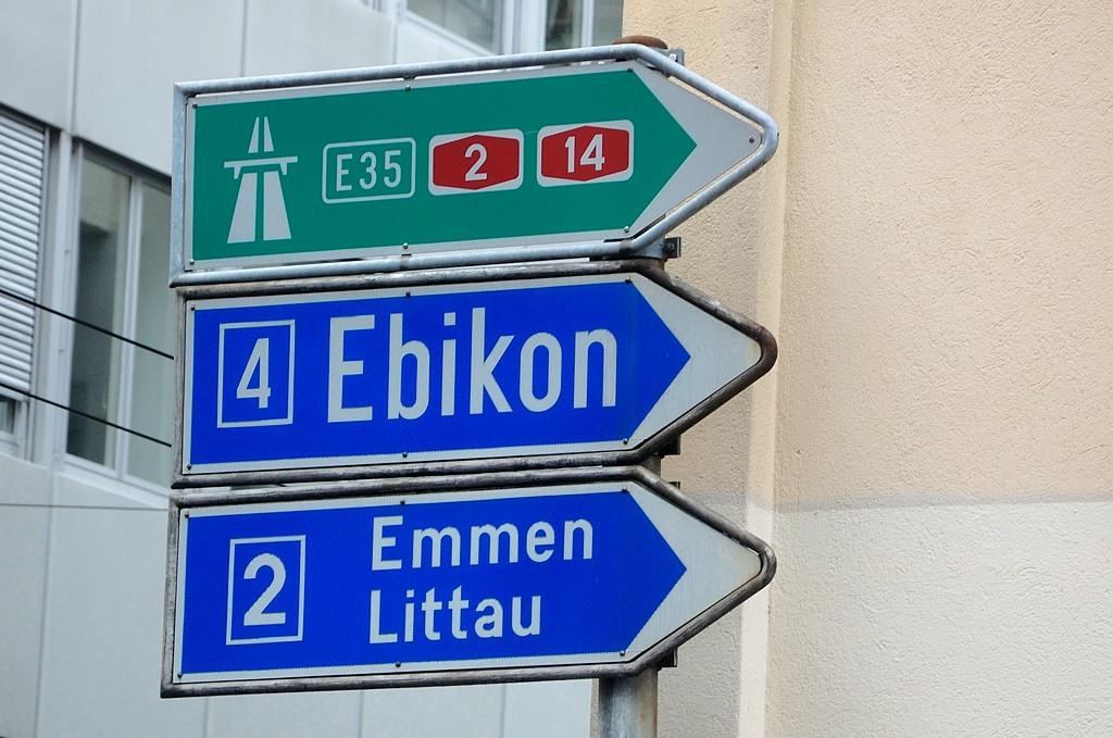 Ебикон :)