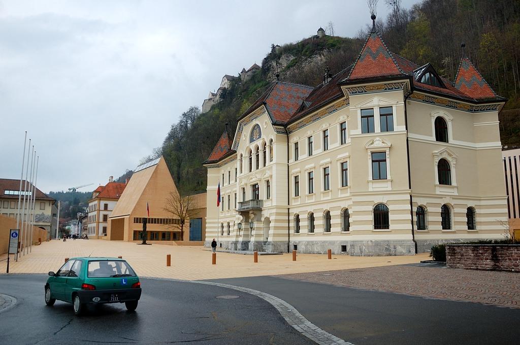 Правительственный квартал