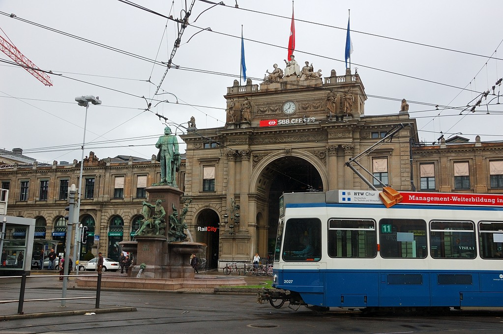 Трамвай у центрального вокзала