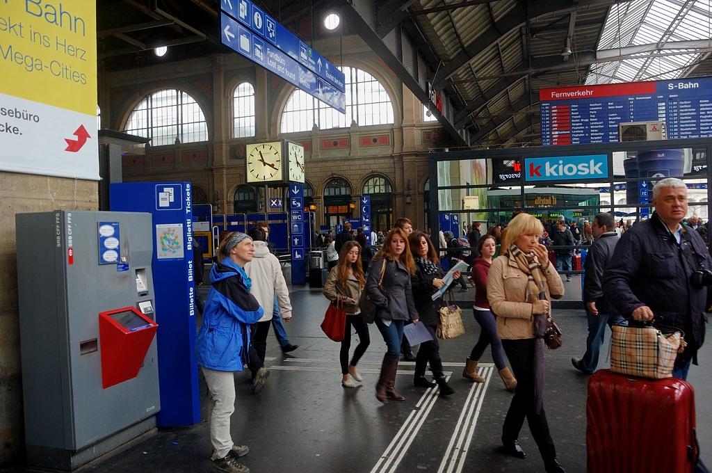 На вокзале Цюриха